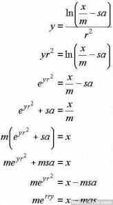 Merry Christmas Maths