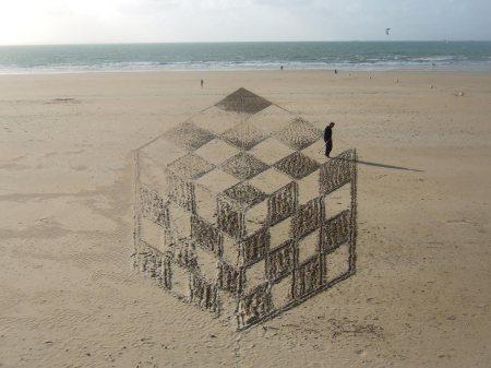Mathspig Cube 7.1